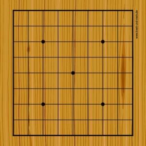 Go Spielplan Spielbrett 9x9 Holz-Optik