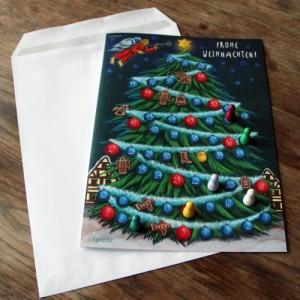 die spielbare weihnachtskarte